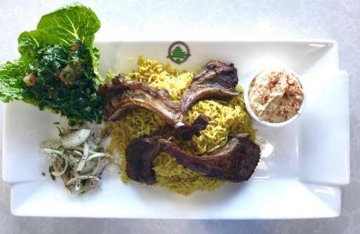 ARZ Lebanese Cuisine Pty Ltd